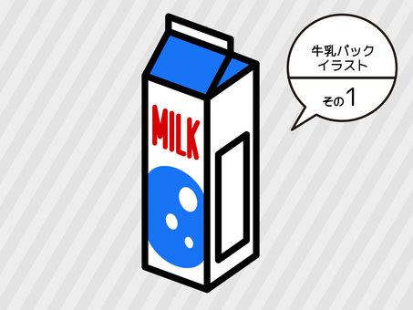 Milk pack illustration <1>
