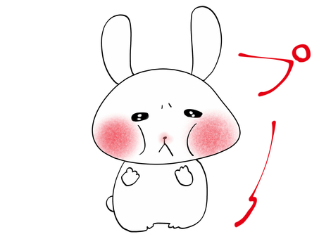 Rabbit swelling