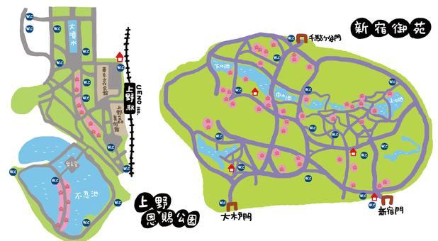 Ueno Park and Shinjuku Gyoen