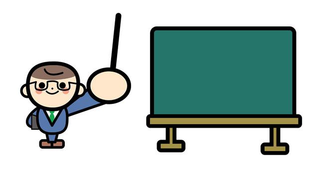 간단 교사 - 칠판