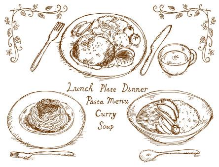 Cafe menu lunch