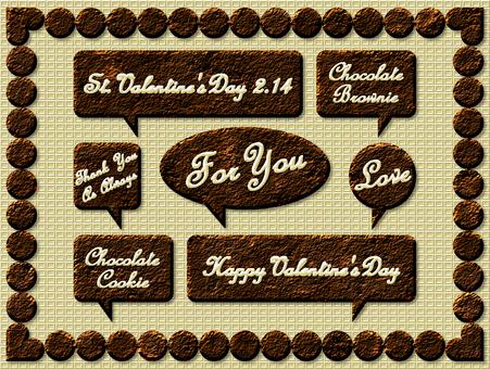 板巧克力布朗尼餅乾氣球