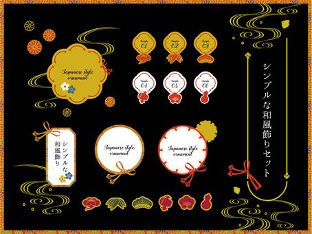 Bộ vật liệu trang trí phong cách Nhật Bản