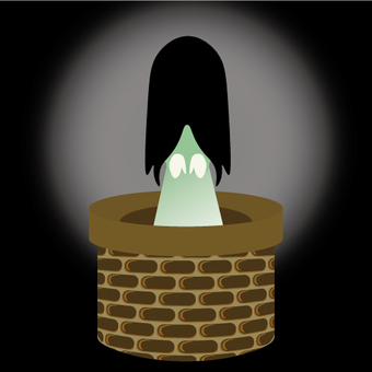 A ghost (ghost) comes out of a well