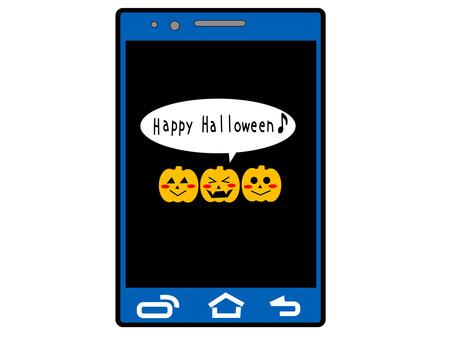 Sumaho Halloween standby