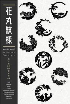 花丸紋様03(シルエット)