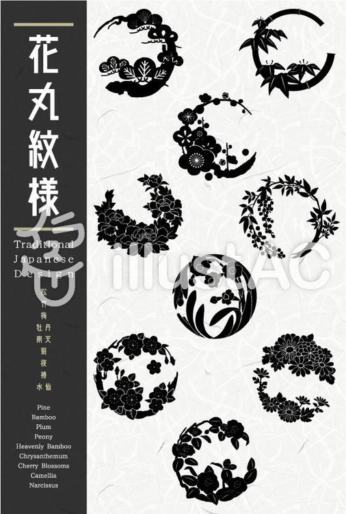 花丸紋様03(シルエット)のイラスト