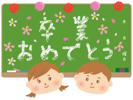 칠판과 벚꽃과 아이들