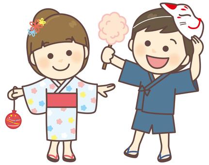 Yukata children