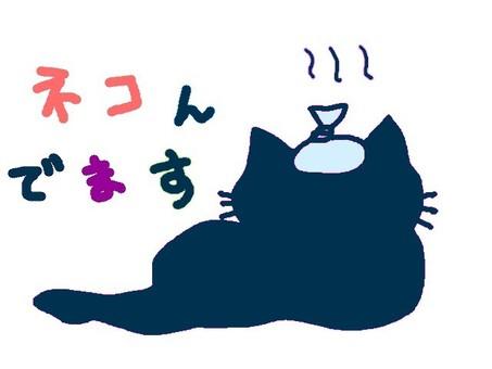 I am sleeping (blue)