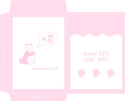 Strawberry milk envelope