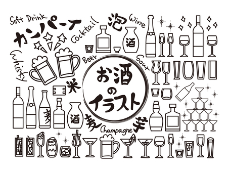 Liquor illustration set