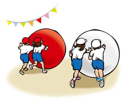 Athletic meeting - Ootama Rolling 1