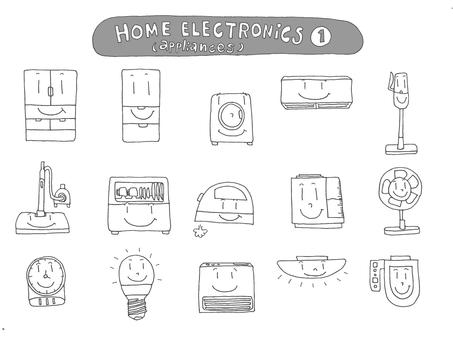 Smile appliances ① Gray