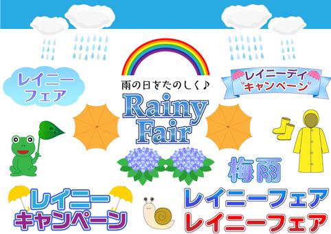 Rainy fair