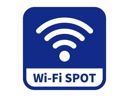 Wi-Fi spot