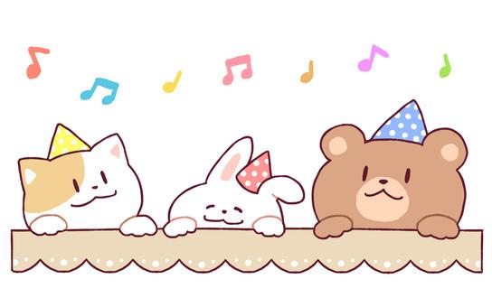 Animals (parties)