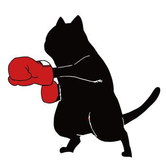 Black cat silhouette punch