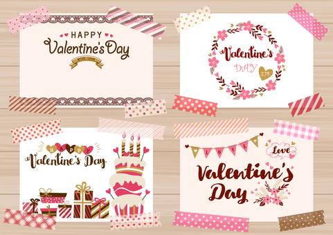 Valentine's Day 154