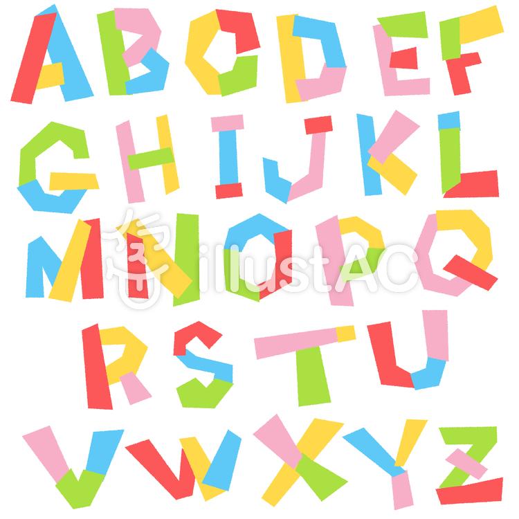 ゆる文字アルファベット5a・大文字