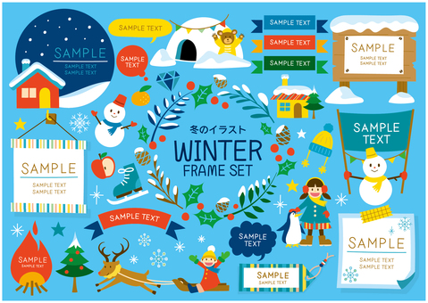 Winter illustration & frame SET