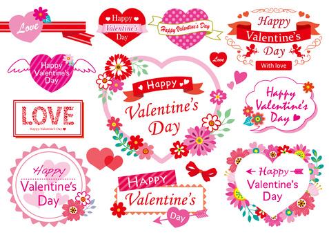 バレンタインフレームピンク