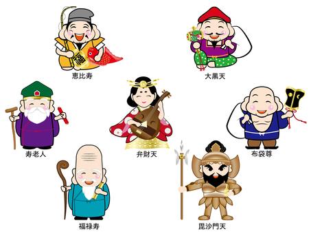 Seven Lucky Gods 3