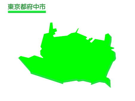 Fuchu-shi 2