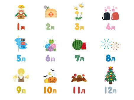 季節のカレンダー素材2