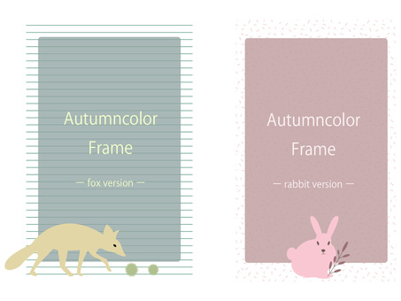 Autumn color frame set ver24