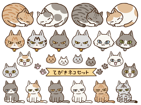 Hand drawn cat set