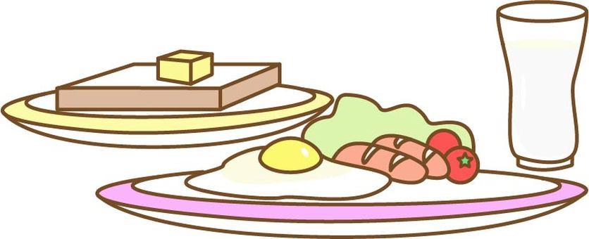 Culinary menu
