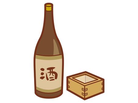 清酒(燒酒)