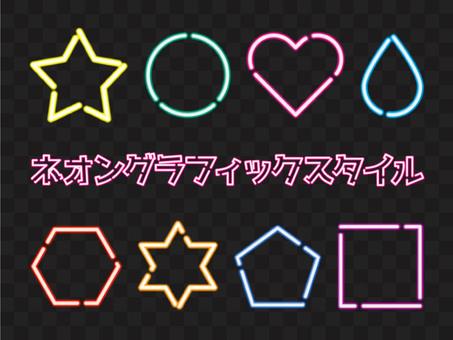 Neon graphic style