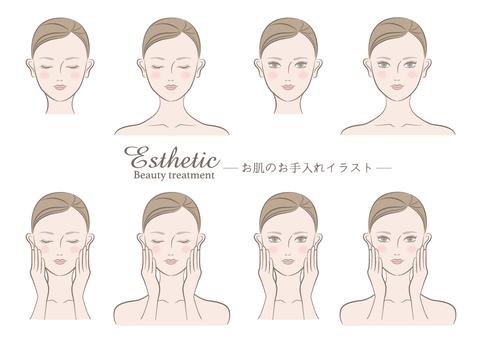 Skin care_B