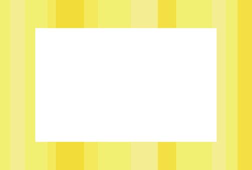 Yellow square frame (horizontal stripes)