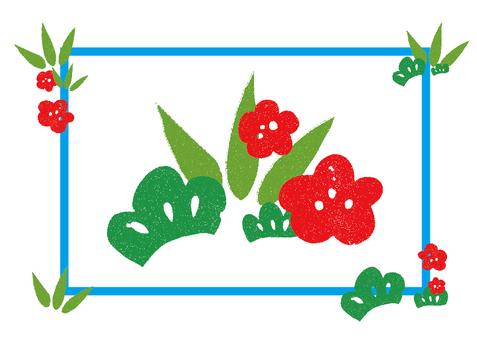 Shochiku Mei (Stamp) arrangement example