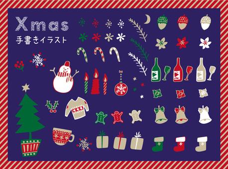 Christmas handwritten illustration _ 2