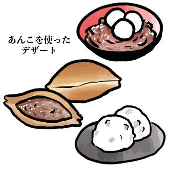 Dessert using anko