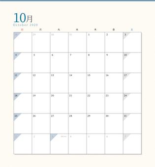 Sunday Start Calendar October 2020