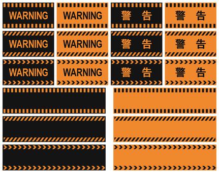 WARNINGアイコンセット2
