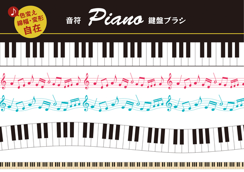 Musical note and keyboard design material (brush)
