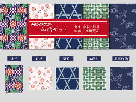Tiling texture Japanese pattern set 1