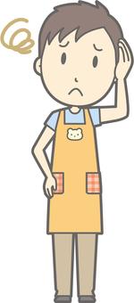 Nursery teacher man - embarrassed - whole body