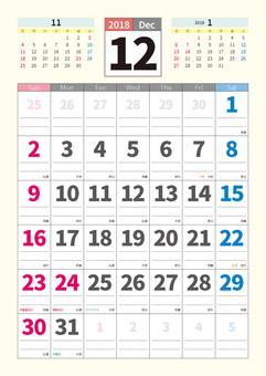 Calendar December 2018