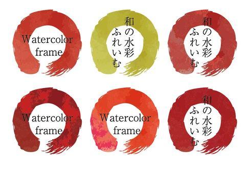 ブラシフレーム まる円 赤
