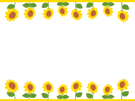 Sunflower frame up and down