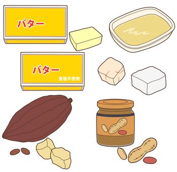 Oils and fats (fat)