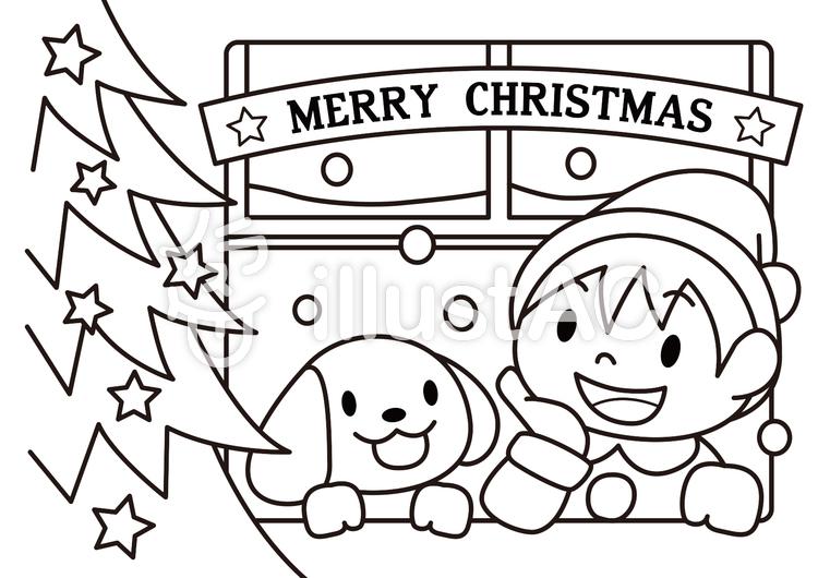 A4クリスマス塗り絵男の子イラスト No 911209無料イラストなら