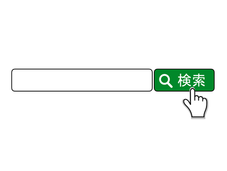 Search window Search bar Search finger green